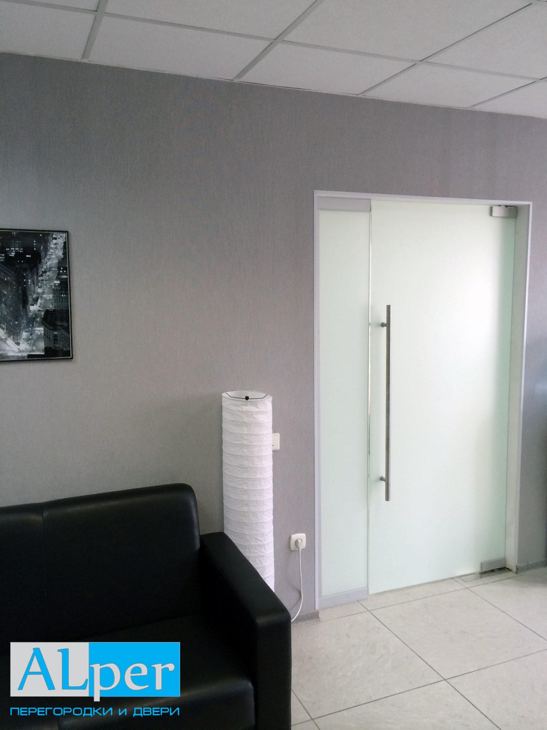 Офис на Алексеева